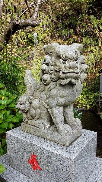 Gargola_leon_japonesa.jpg